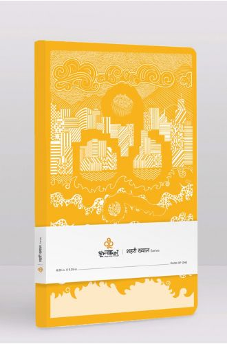 Shoonyaakar Sheheri Khayal Notebook- City Scapes - Yellow