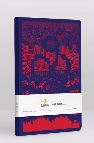 Shoonyaakar Sheheri Khayal Notebook- City Scapes - Blue