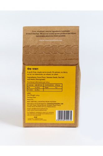 Soya Crackers with Sesame and Methi 40g- Pack of 3